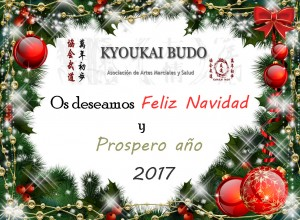 felicitacion-navidad-2017-copia